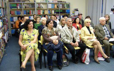 Поетско читање во сеќавање на Томе Андов